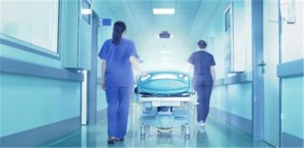 hastane koridoru